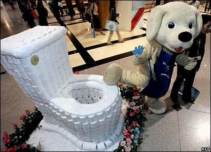 Toilet made of toilet rolls at Bangkok expo