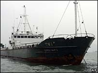 A North Korean ship (file pic)