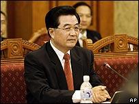 Chinese President Hu Jintao
