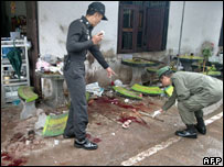 Bombing in Narathiwat province