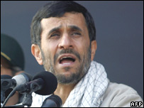 Iranian President Mahmoud Ahmadinejad