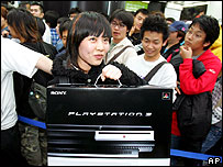 A woman with her PS3
