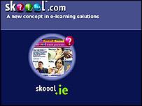 Skoool website
