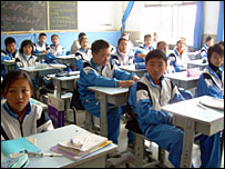 Pupils at a Beijing secondary school