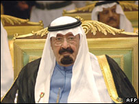 King Abdullah of Saudi Arabia attends the Gulf Co-operation Council meeting