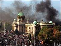 Белград, 2000 год