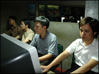 Gaming hall in Hanoi