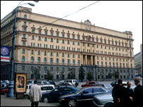FSB headquarters in Moscow