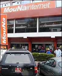 Front of Mouna internet cafe, Conakry, Guinea