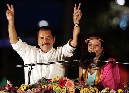 Daniel Ortega y su esposa, Rosario Murillo