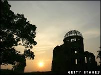 C�pula At�mica, Hiroshima