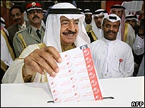 Bahraini prime minister votes in elections