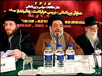 Iranian cleric and rabbi attending conference in Tehran