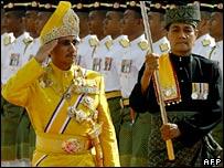 The thirteenth King of Malaysia, Sultan Mizan Zainal Abidin
