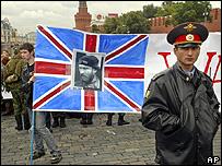 Akhmed Zakayev pictured on flag