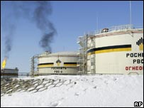 Siberian oil facility operated by state-owned oil firm Rosneft
