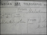 Telegram from Malakand sent by Colonel Meiklejohn during the siege