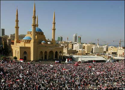 Crowds of mourners gather in Martyrs' Square, Beirut, for the funeral of Pierre Gemayel