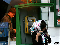 Tehran woman. File photo