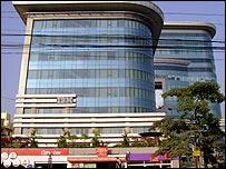 IBM headquarters in West Bengal