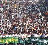 Bangladesh demonstration