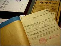 KGB files