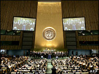 The UN General Assembly gathers for the oath of office of Ban Ki-moon