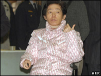 Taiwan's First Lady Wu Shu-chen arrives at court on 15 December 2006
