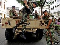 Ecuadorean soldiers