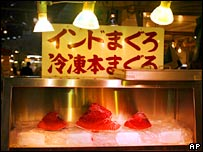 Tuna cuts in restaurant cabinet. Image: AP