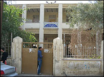 Sharqia School for Boys, Baghdad, Iraq