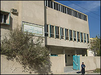 Sharqia School for Girls, Baghdad, Iraq