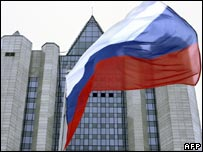 Russian flag outside the headquarters of Gazprom