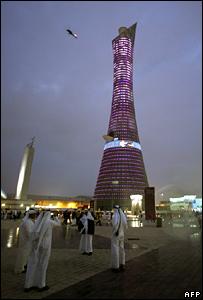 Torre del viento.