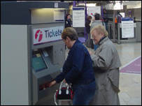 Ticket machine