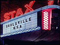 Stax studios in Memphis