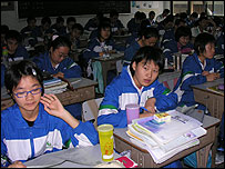Class in progress at Chinese urban school