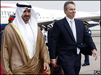 UAE Crown Prince Sheikh Mohammed bin Zayed al-Nahayan and Tony Blair