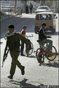 Calle de Gaza