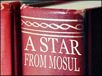 Web image for blogger, A Star from Mosul