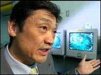 Mr Yamamoto