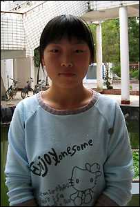 Yang Qing