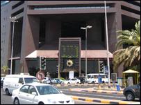 مبنى البورصة الكويتية