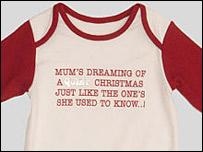 Marks & Spencer 'mistake' pyjamas