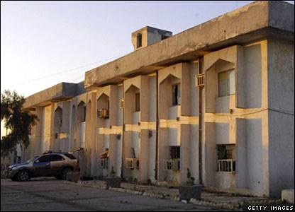 Jamiat police station, Basra