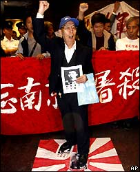 Chinese protest on anniversary of Nanjing Massacre, 13 Dec 2006