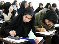 Iranian students