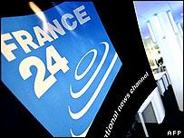 France24 logo