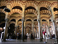 Tourists visit the cathedral of Cordoba in southern Spain (file picture)