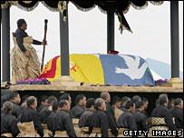 King Tupou IV's state funeral